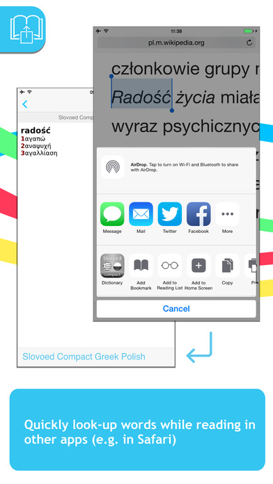 Greek <-> Polish SlovoEd Compact Dictionary iPhone Screenshot 2