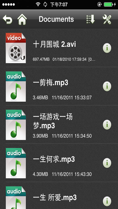 AVPlayer -Powerful Media Player Screenshots