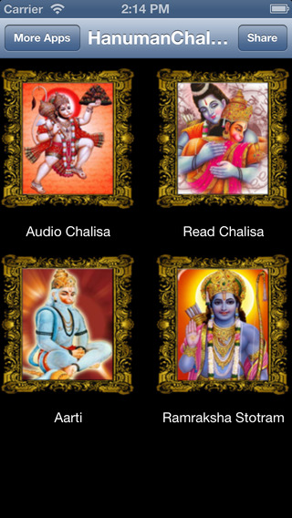 HanumanChalisa with Images