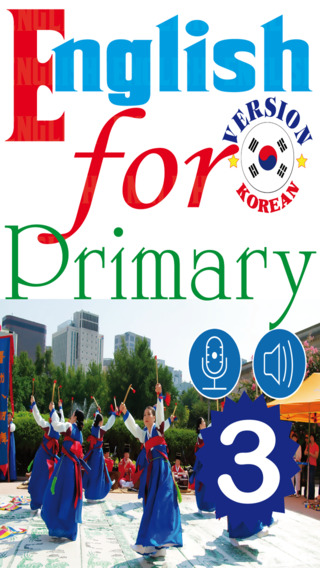 English for Primary 3 Korean Version – 초등 영어 영 - 한
