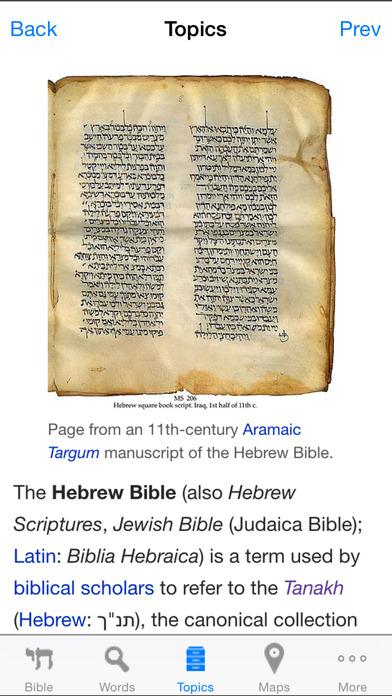 HebrewBible iPhone Screenshot 5