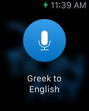 Greek English Dictionary & Translator iPhone Screenshot 4
