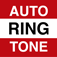 Create Free Talking Ringtones & Text Tones with Female Voices by Auto Ringtone