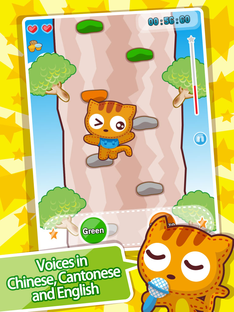 Mountain Adventure Game For Kids HD: Learn Colors, Shapes and Numbers - 勇闯高峰HD - 小朋友认识学习颜色、形状、数字,普通话,粤语,英文三语发音 - 勇闖高峰HD - 小朋友認識學習顏色、形狀、數字,國語,粵語,英文三語發音