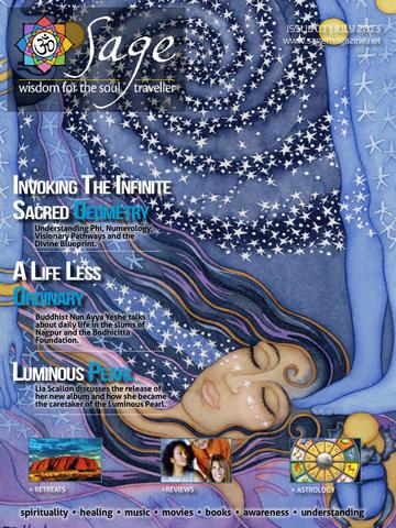 SAGE Magazine Issue 1 July 2013