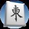 MMMac.60x60 50 2014年6月29日Macアプリセール 翻訳ツールアプリ「翻訳 タブ」が値引きセール!