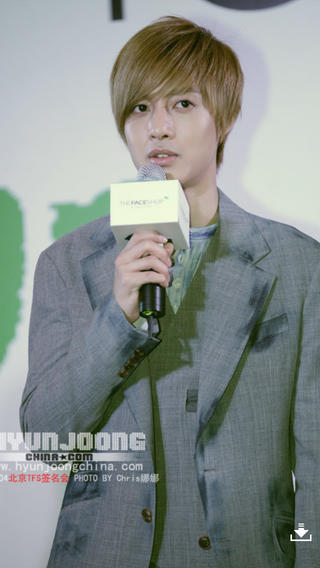 "Fans-""for Kim Hyun Joong"""