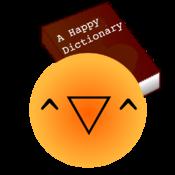 内置词典,网络词典 Happy Dictionary for Mac