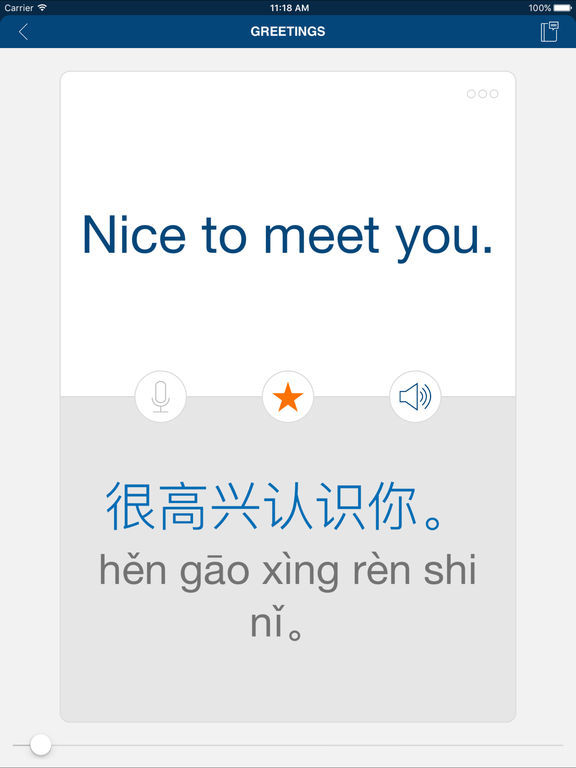Learn Chinese Free: Phrases & Vocabulary Words for Travel, Study & Live in China | Chinese Translator - Bravolol screenshot