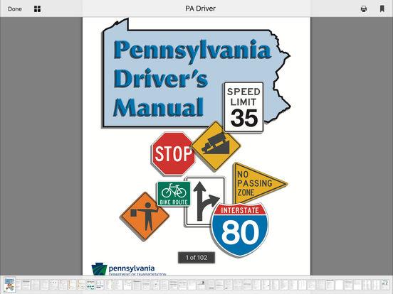 Pennsylvania 2019 CDL Test Prep Program.