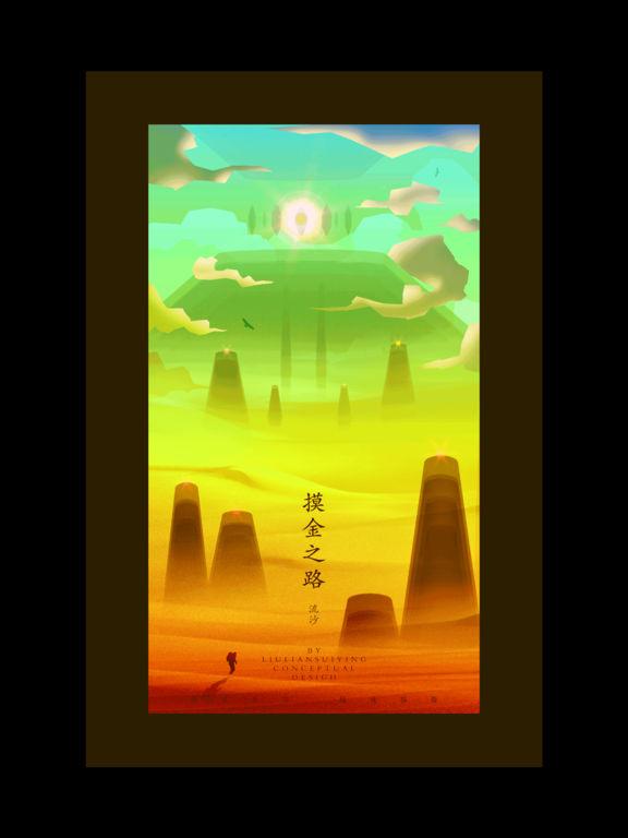 Tomb Journey (Ancient ruins fantasy adventure) Screenshots