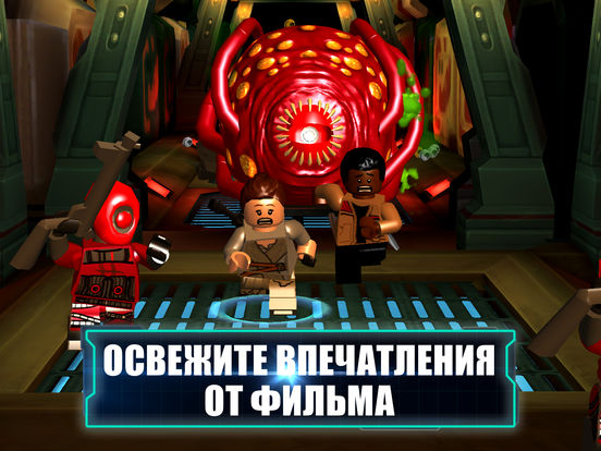LEGO® Star Wars™: The Force Awakens Screenshot