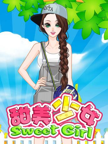 甜甜萌可爱公主娃娃 - 学院风时尚换装物语,女孩子的游戏大全免费