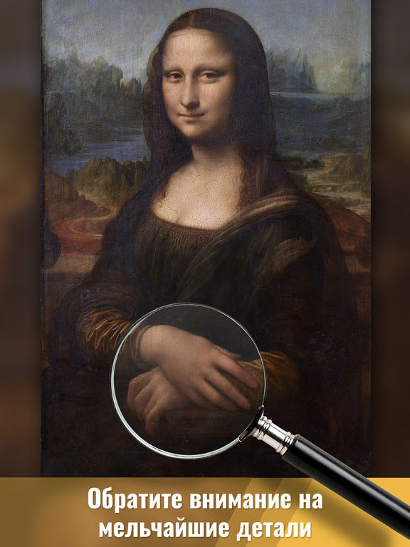 a brief biography of leonardo da vinci and his most famous work the mona lisa