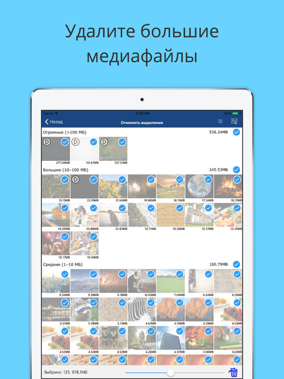 Photo Cleaner - Delete duplicates & compress album Screenshot