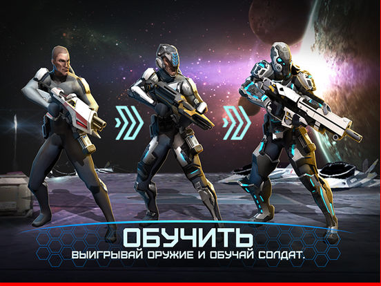 Игра Соперники на войне: 2084 ( Rivals at War: 2084 )