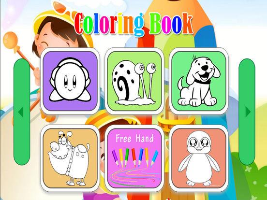 Мультфильм книжка-раскраска для малыша Скриншоты8