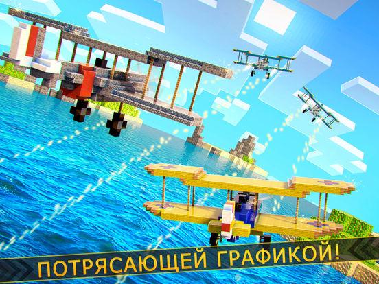 небо бой . войны пилот самолета симулятор для iPad