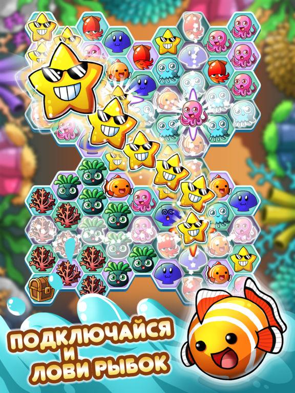 Ocean Blast – игра три-в-ряд на подводную тематику