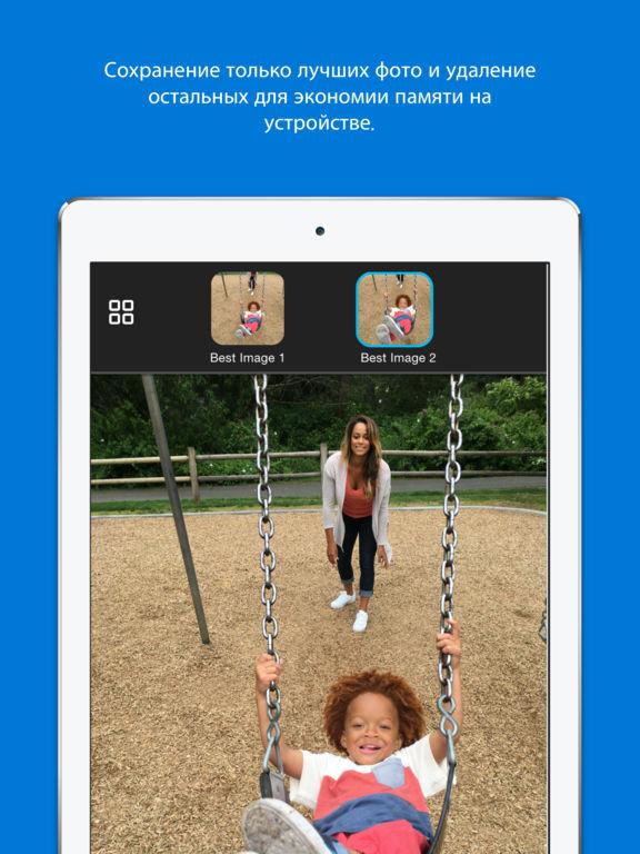 Камера Microsoft Pix Screenshot