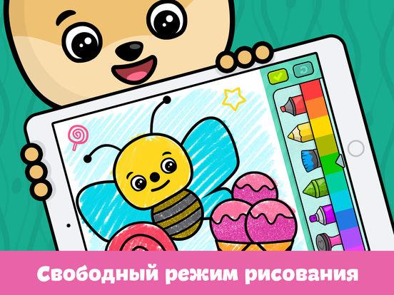 Раскраски для детей и игры для малышей бесплатно