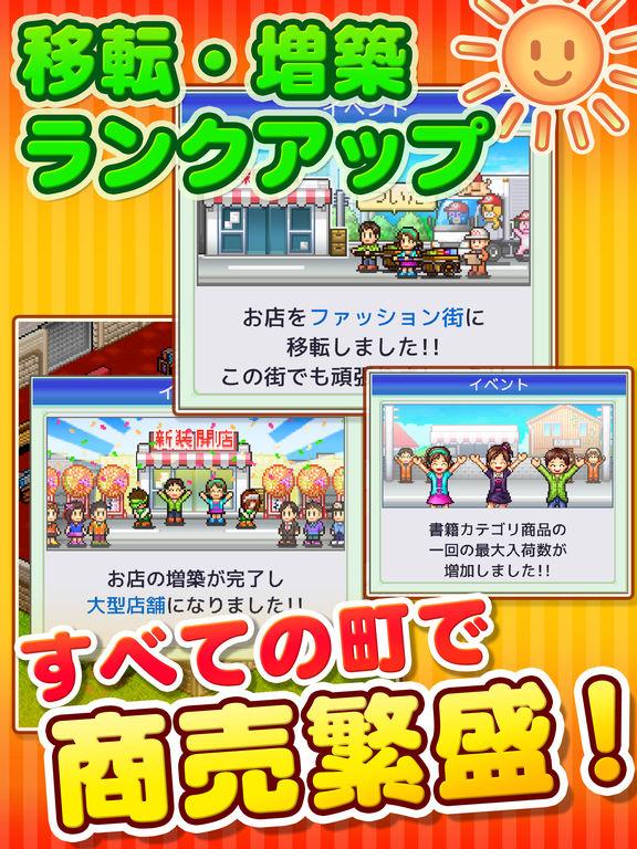 青空発掘カンパニー screenshot 9