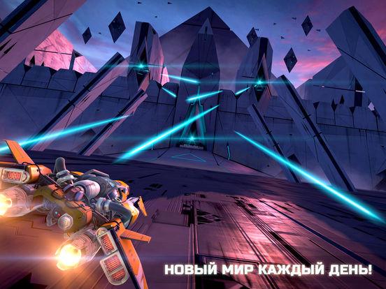 СЛОМЯ ГОЛОВУ Screenshot
