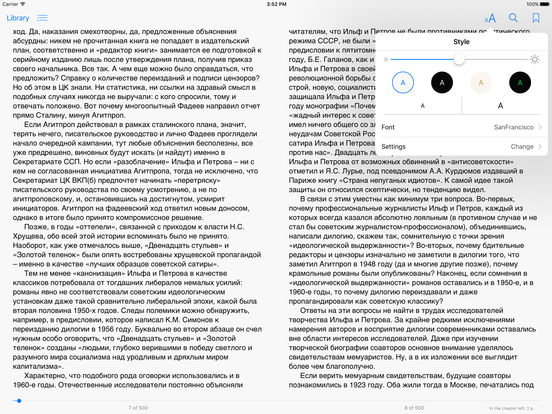 exLibris iPad Screenshot 3