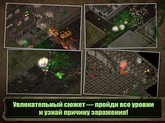 Скачать игру Zombie Shooter - Заражение