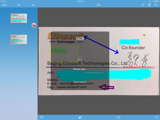 GoodScanner - PDF Scanner with OCR, Signature Screenshots
