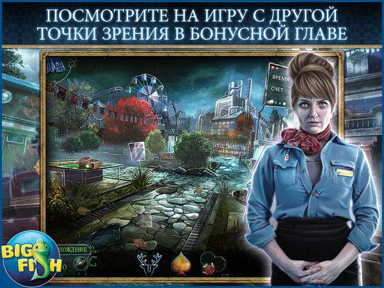 Скачать игру Фантазмат. Бесконечная ночь. HD - поиск предметов, тайны, головоломки, загадки и приключения (Full)