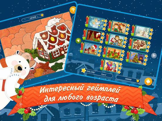 Игра Мозаика Пазл Рождество