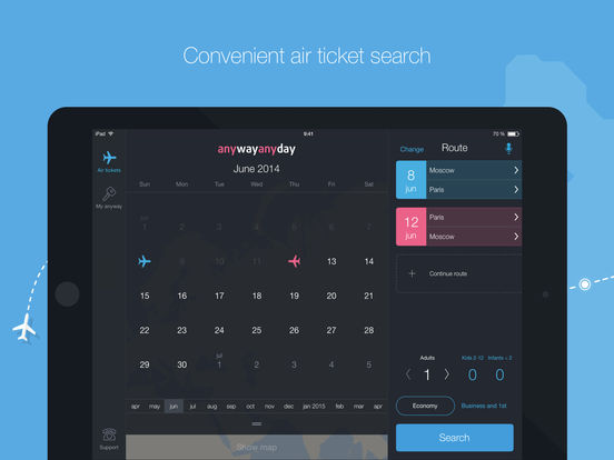 Awad iPad Screenshot 1