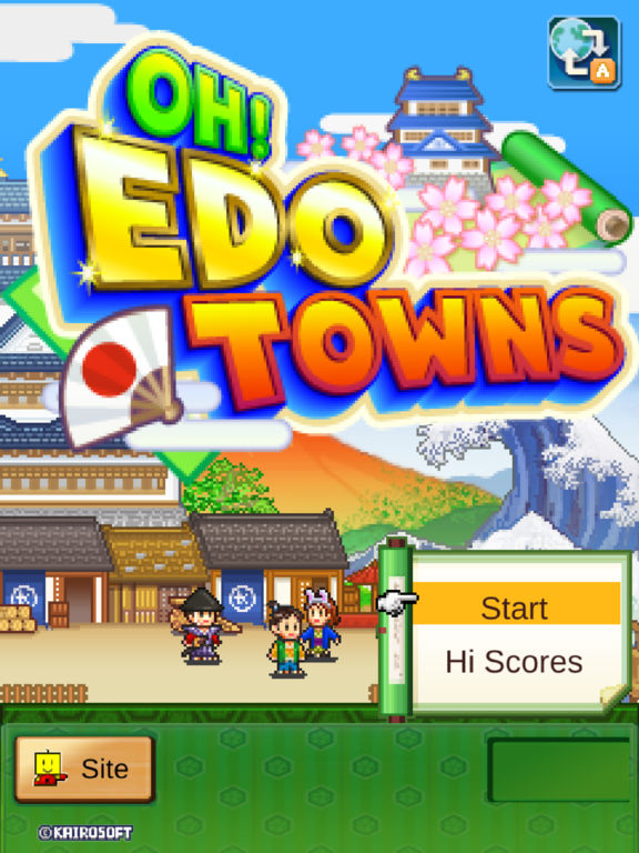Oh! Edo Towns Screenshots
