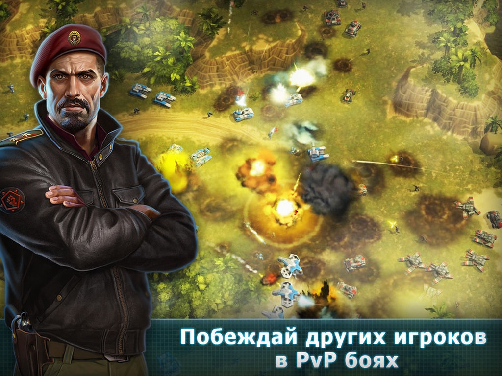 art of war an application To download and install applications or games from our website to your smartphone, please follow these steps: 1 accept softwares installed from how to play art of war 3: modern pvp rts on pc,laptop,windows 1download and install xeplayer android emulatorclick download xeplayer.