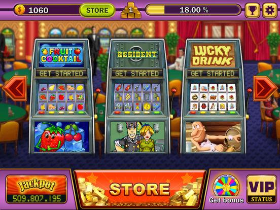 Игровые автоматы с первоначальным бонусом