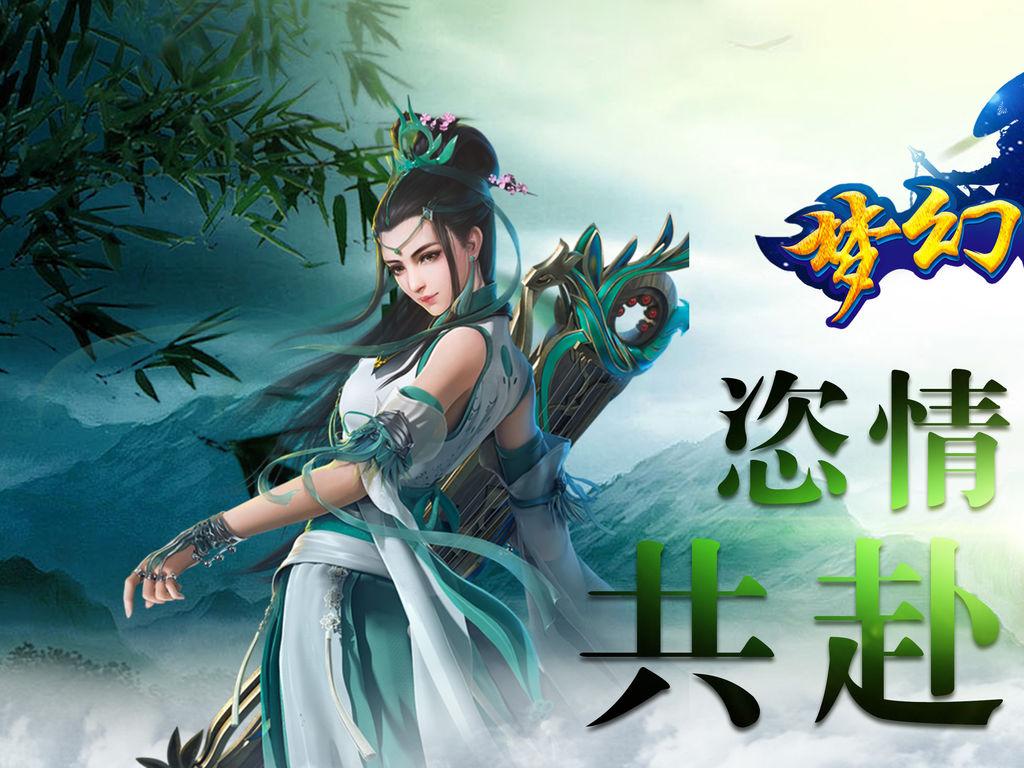 梦幻江湖之王者少年ol:最热武侠手游游戏