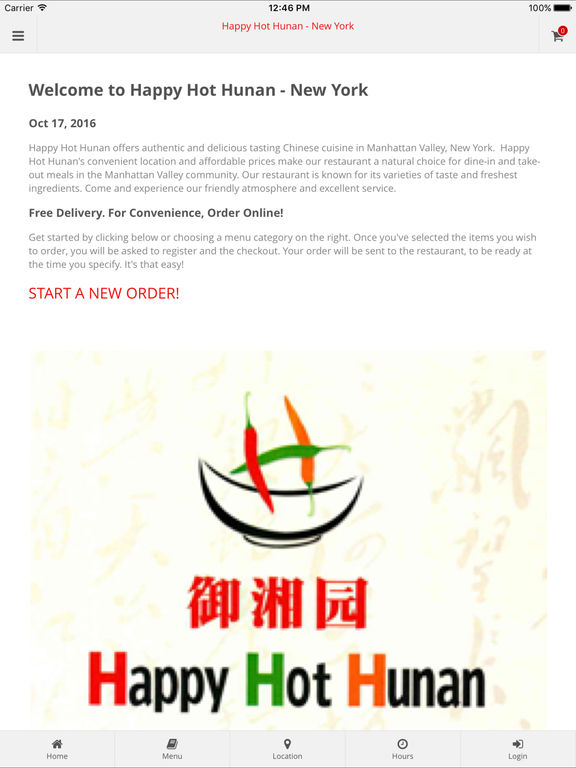 App Shopper Happy Hot Hunan New York Food Drink