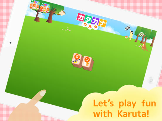 Katakana-Karuta