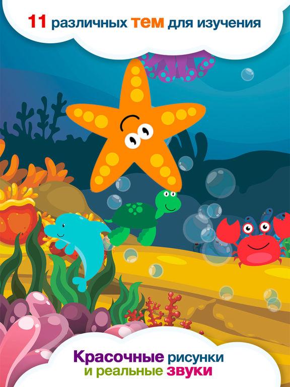 Умная погремушка: Развивающие игры для малышей