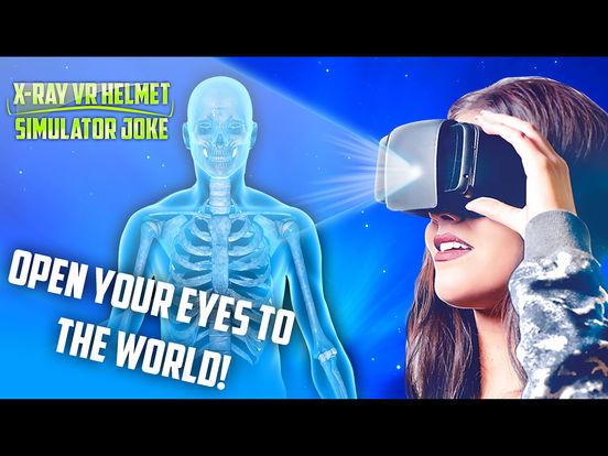 Скачать Рентген VR Шлем Симулятор Шутка