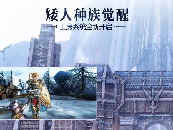 天堂2:血盟-万圣节狂欢开启 Screenshots