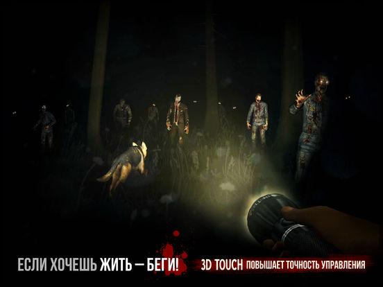 Зомби в тумане [Into the Dead] Screenshot