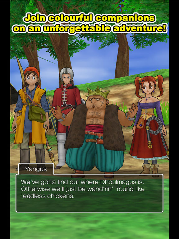 DRAGON QUEST VIII Screenshots