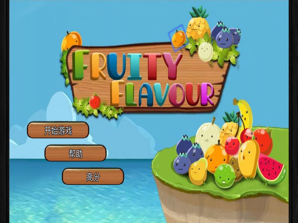 水果消消看 - 好玩的游戏