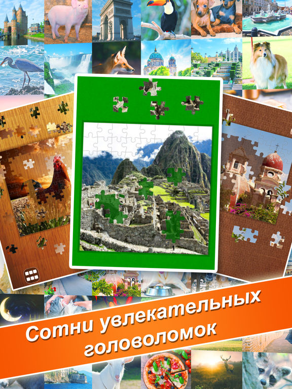 Jigsaw : World's Biggest Jig Saw Puzzle для iPad