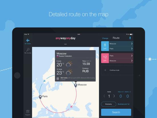 Awad iPad Screenshot 5