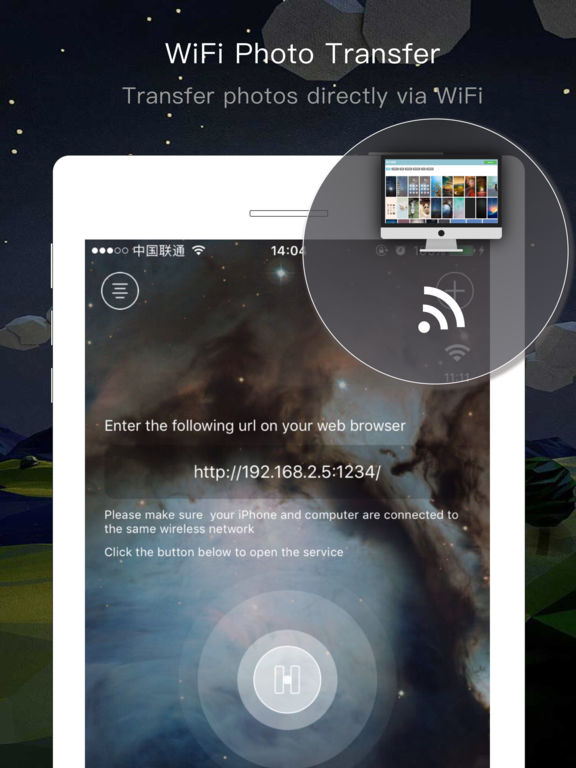 Photo Transfer Pro - share it wifi backup vault Screenshots