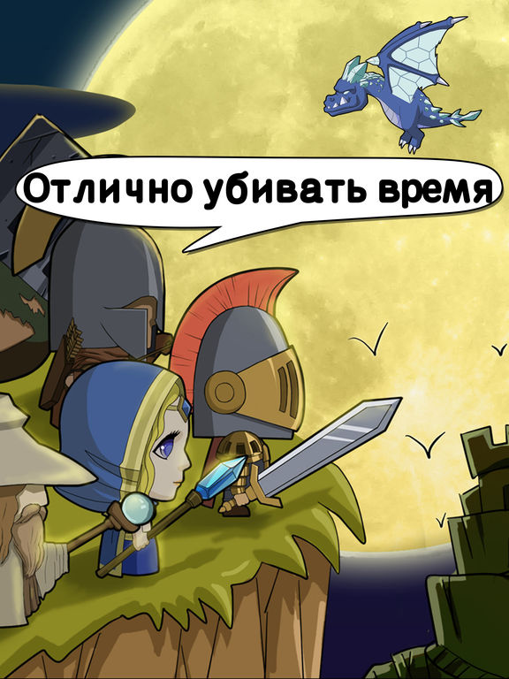 Игра Овцы Легион-pvp Пошаговая стратегия