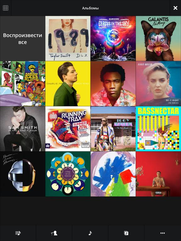 Stezza - музыкальный для автомобиля и AppRadio Screenshot